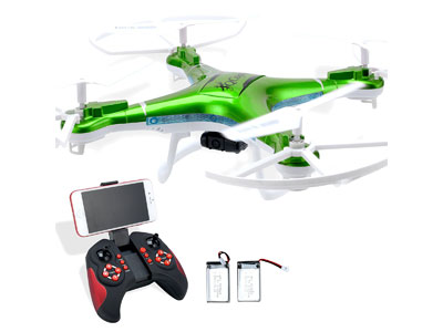 drones with longest battery life
